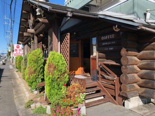 近くの喫茶店・オレンジガーデン