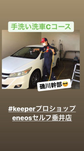 手洗い洗車🚘✨😎