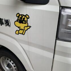 軽トラ洗車day🌼